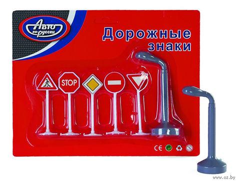 """Игровой набор """"Дорожные знаки"""" (арт. 42805АПР)"""