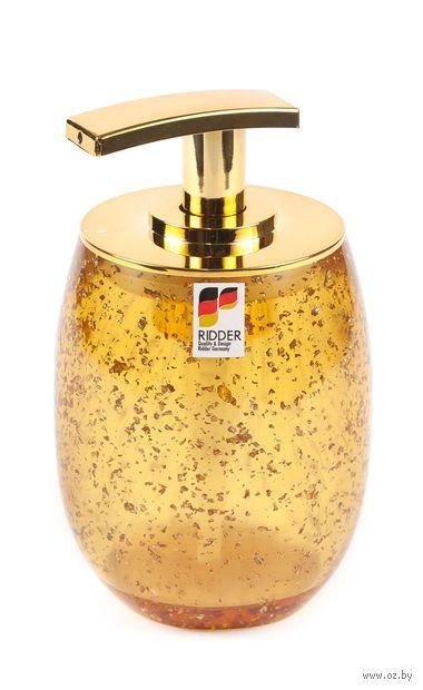 """Дозатор для жидкого мыла """"Danzig"""" (350 мл; золотой) — фото, картинка"""