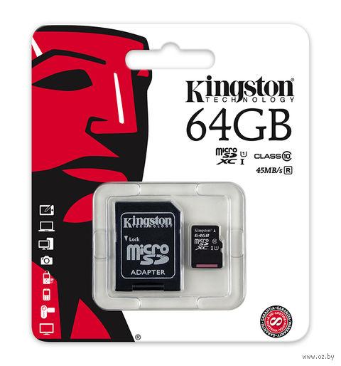 Карта памяти microSDXC 64GB Kingston Class10 UHS-I 45MB/s c адаптером (SDC10G2/64GB) — фото, картинка