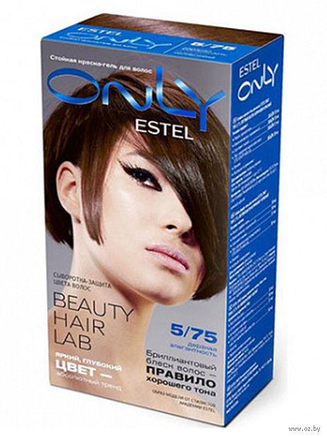 """Гель-краска для волос """"ESTEL ONLY"""" (тон: 5/75, светлый шатен коричнево-красный) — фото, картинка"""
