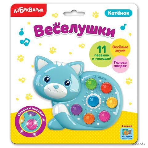 """Музыкальная игрушка """"Веселушки. Котёнок"""" (со световыми эффектами) — фото, картинка"""