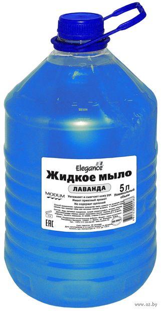 """Жидкое мыло """"Лаванда"""" (5 л) — фото, картинка"""