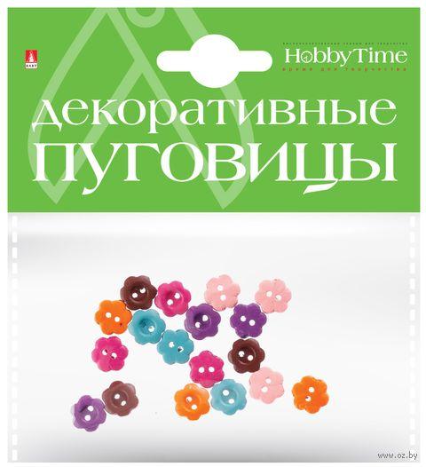 "Набор пуговиц декоративных ""Цветы"" (арт. 2-567/02) — фото, картинка"