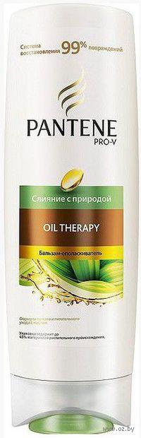 """Бальзам для волос """"Слияние с природой. Oil Therapy"""" (360 мл)"""