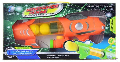"""Игрушка """"Воздушное ружье"""" (арт. X29)"""