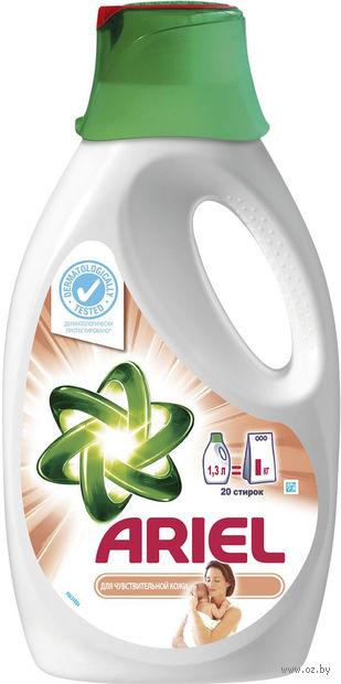 """Жидкий стиральный порошок """"Для чувствительной кожи"""" (1,3 л)"""