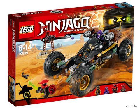 """LEGO Ninjago """"Горный внедорожник"""""""