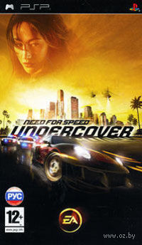Need for Speed: Undercover (Essentials) (PSP)