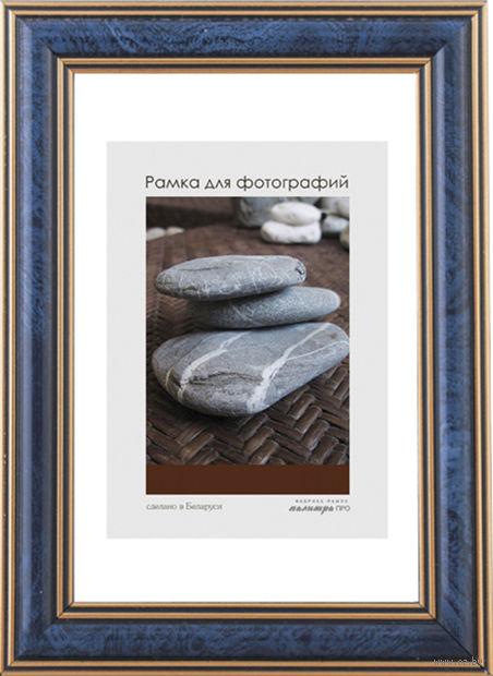 Рамка пластиковая со стеклом (18х24 см; арт. К018/1236) — фото, картинка