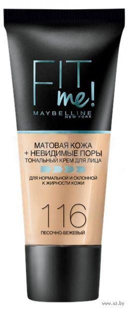 """Тональный крем для лица """"Матовая кожа и невидимые поры"""" тон: 116, песочно-бежевый — фото, картинка"""