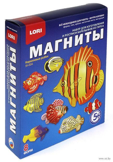 """Фигурки на магнитах """"Коралловые рыбки"""" — фото, картинка"""
