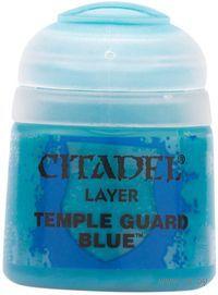 Paint Pots: Temple Guard Blue 12ml (22-20)