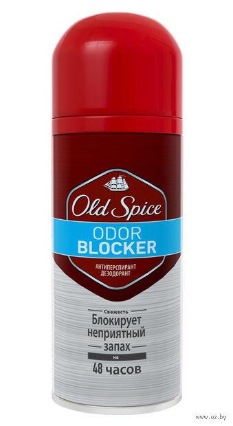 "Дезодорант-антиперспирант для мужчин Old Spice ""Блокатор запаха"" (спрей; 125 мл)"