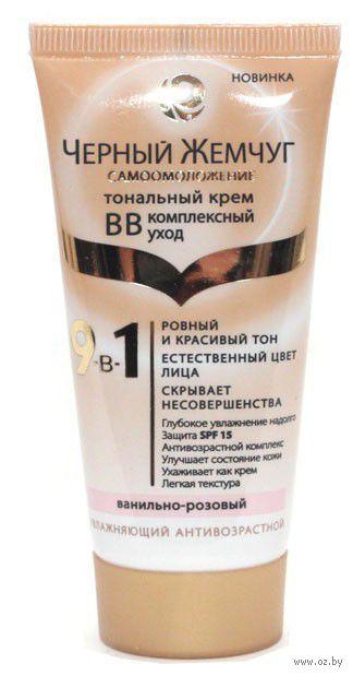 """Тональный крем для лица """"Увлажняющий антивозрастной"""" (тон: F203)"""