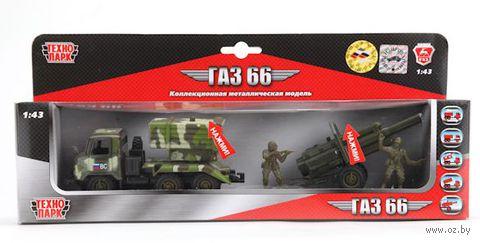 """Игровой набор """"ГАЗ 66. Военный с пушкой"""" (масштаб: 1/43; с фигурками)"""