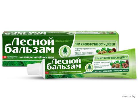 """Зубная паста """"При кровоточивости десен"""" (75 мл)"""