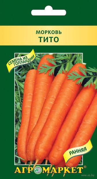 "Морковь ""Тито"""