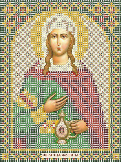 """Вышивка бисером """"Святая Светлана"""" (120х160 мм) — фото, картинка"""