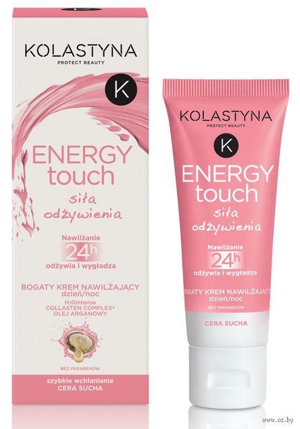 """Крем для лица """"Energy touch. Для сухой кожи"""" (40 мл)"""
