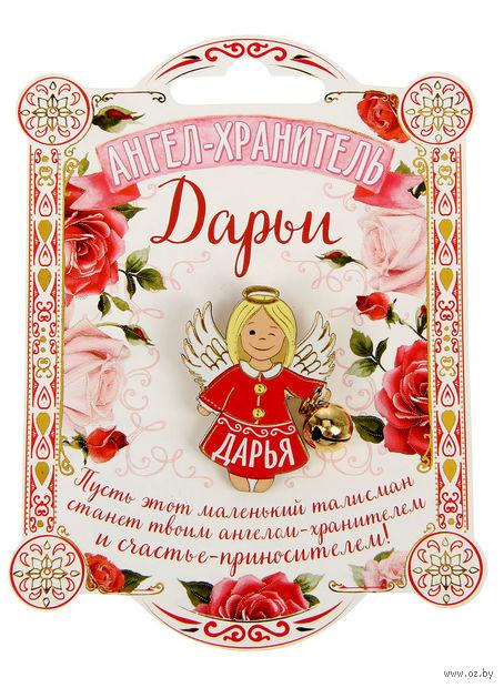 """Фигурка """"Ангел. Дарья"""" — фото, картинка"""