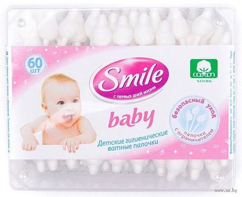 """Ватные палочки """"Smile Baby"""" (коробка; 60 шт.) — фото, картинка"""