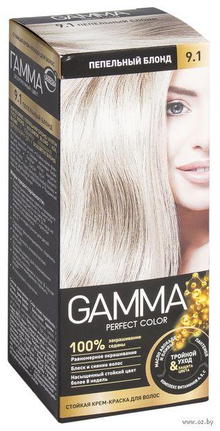 """Крем-краска для волос """"Gamma perfect color"""" (тон: 9.1, пепельный блонд) — фото, картинка"""