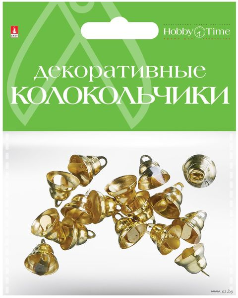 Колокольчики декоративные (12 мм; золотые) — фото, картинка