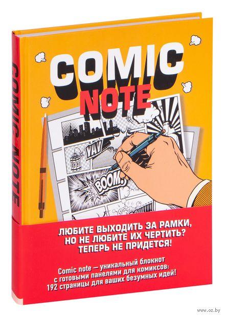 Comic Note. Скетчбук для создания собственного комикса — фото, картинка