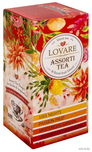 "Чай черный ""Lovare. Ассорти"" (24 пакетика) — фото, картинка"