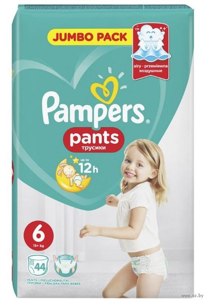 "Подгузники-трусики ""Pants Extra large"" (15+ кг; 44 шт.) — фото, картинка"