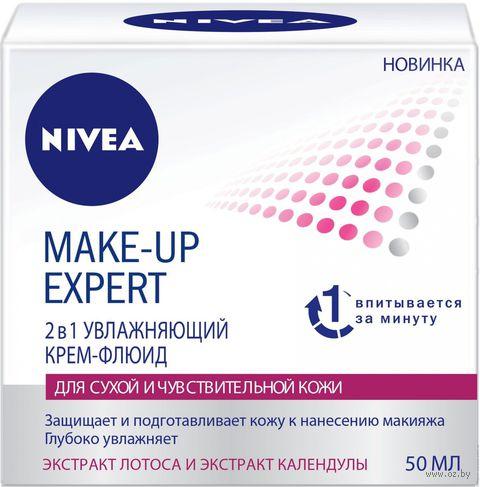 "Крем-флюид для лица 2в1 ""Make-up Expert"" (50 мл) — фото, картинка"