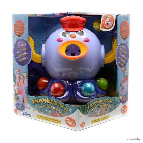 """Интерактивная игрушка """"Ловкий осьминожка"""""""