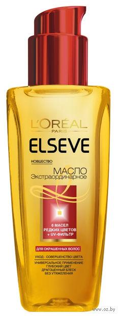 """Масло для волос """"Экстраординарное"""" (100 мл)"""