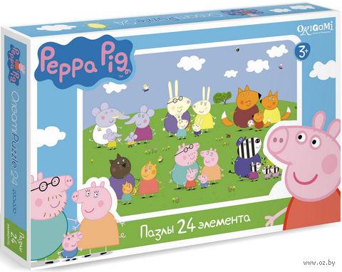 """Пазл """"Свинка Пеппа. Все в сборе"""" (24 элемента) — фото, картинка"""