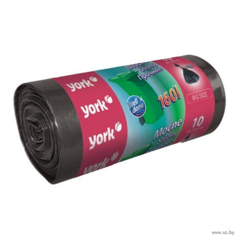 "Пакеты для мусора ""York"" (10 шт.; 160 л) — фото, картинка"