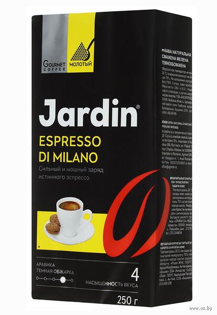 "Кофе молотый ""Jardin. Espresso di Milano"" (250 г) — фото, картинка"