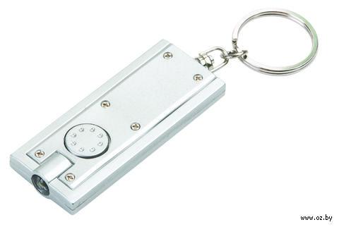 Брелок-фонарик (серебристый) — фото, картинка