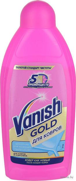 """Шампунь для чистки ковров для моющих пылесосов """"Vanish"""" (450 мл) — фото, картинка"""