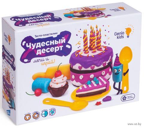 """Набор для лепки из пластилина """"Чудесный десерт"""" — фото, картинка"""