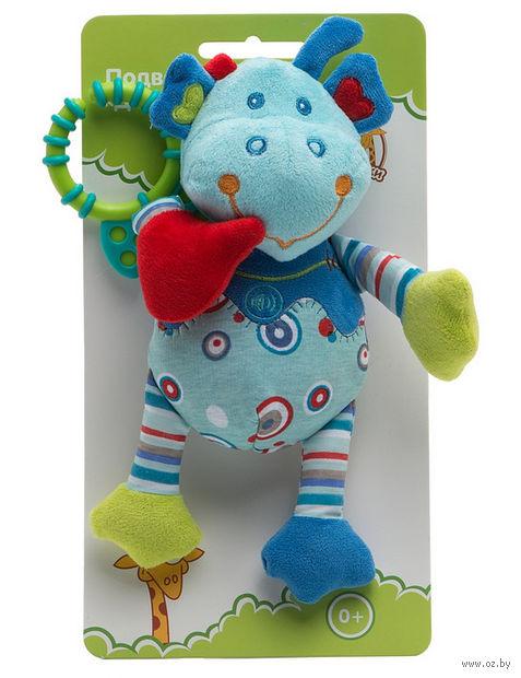 "Игрушка-подвеска ""Динозаврик"" (арт. 93924)"