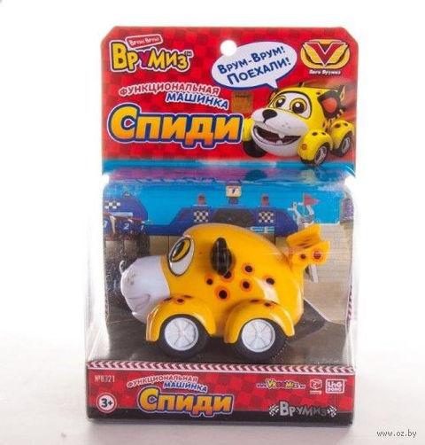 """Машинка инерционная """"Спиди"""" (арт. V8321)"""