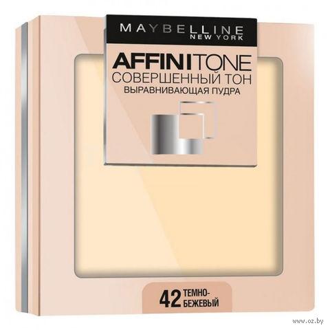 """Компактная пудра для лица """"Affinitone"""" (тон: 42, темно-бежевый)"""
