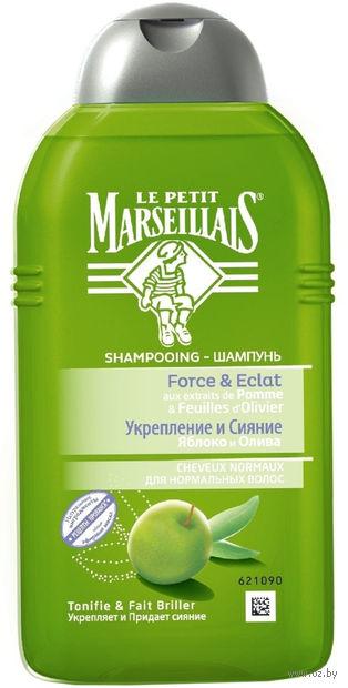 """Шампунь для волос """"Яблоко и олива"""" (250 мл) — фото, картинка"""