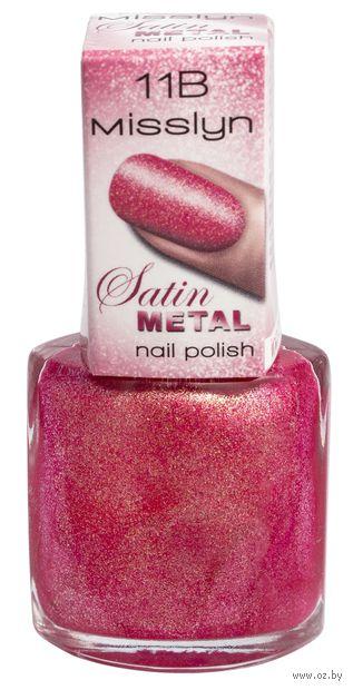 """Лак для ногтей """"Nail Polish"""" (тон: 11B) — фото, картинка"""