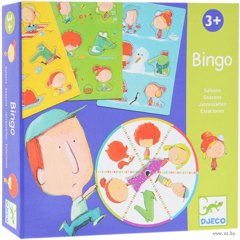 Bingo — фото, картинка