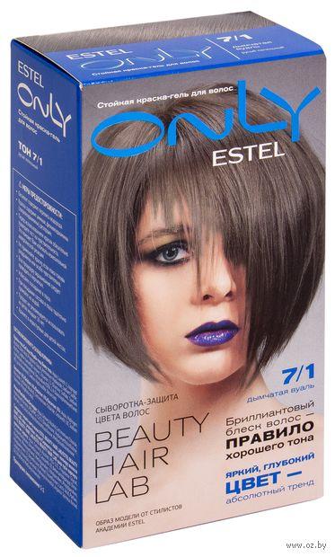 """Гель-краска для волос """"ESTEL ONLY"""" (тон: 7/1, русый пепельный) — фото, картинка"""