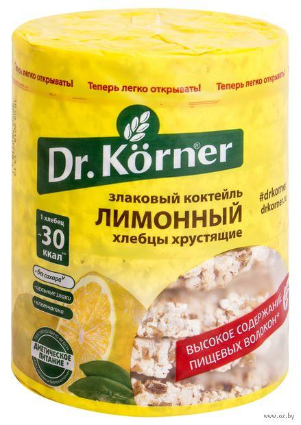 """Хлебцы мультизлаковые """"Dr. Körner. Со вкусом лимона"""" (100 г) — фото, картинка"""