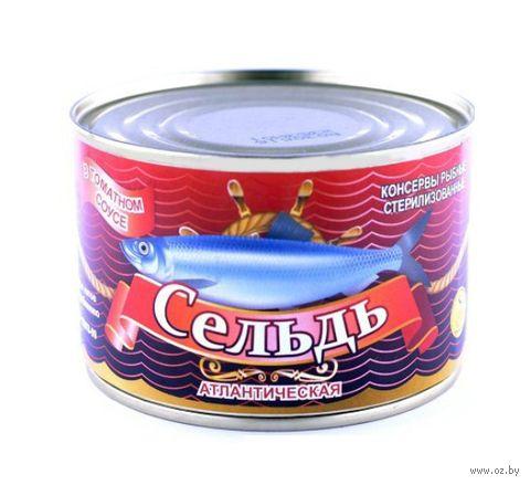 """Сельдь консервированная """"Русский рыбный мир. В томатном соусе"""" (250 г) — фото, картинка"""