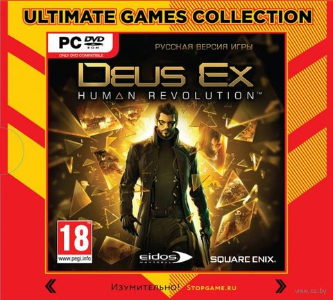 Ultimate games. Deus Ex. Human Revolution