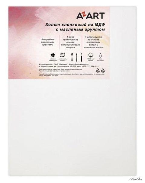 """Холст на МДФ """"AZART"""" (13х18 см; масляный грунт; AZ011318) — фото, картинка"""